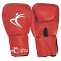 Red Leather Boxing Gloves King Size Cuff with Velcro
